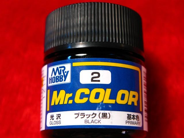 【遠州屋】 Mr.カラー (2) ブラック(黒) 光...