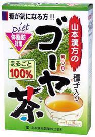 山本漢方 ゴーヤ茶100% 3g×16包 ゴーヤー茶 ...
