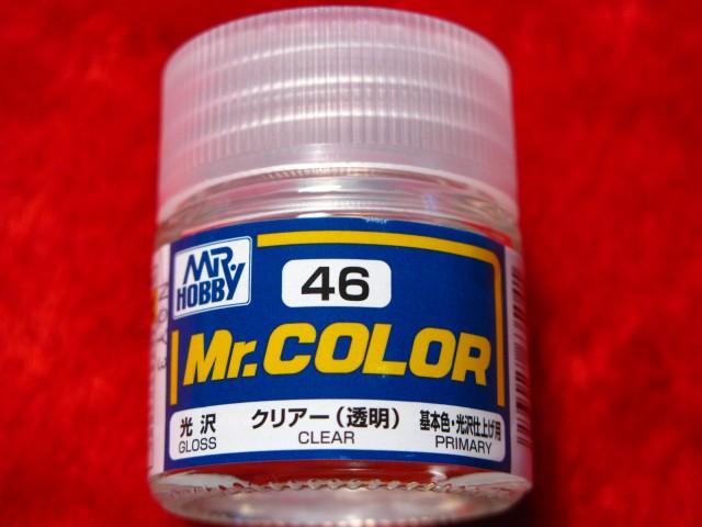 【遠州屋】 Mr.カラー (46) クリアー(透明) ...