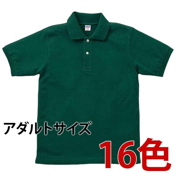 コットンの素材感にこだわる定番 7.6オンス半袖ポ...