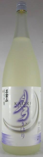 【名倉山酒造 】純米吟醸月弓かほり 1800ml ...