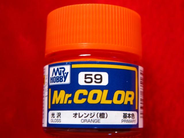 【遠州屋】 Mr.カラー (59) オレンジ(橙) 基...