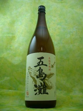 芋焼酎『五島灘』白麹1.8L