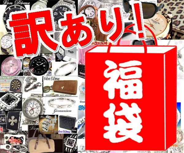 送料無料/数量限定\3999!メンズ☆アウトレット福...