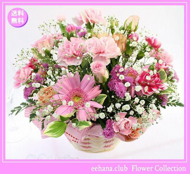 6月誕生花★ピンクアレンジ3,500円【送料無料】
