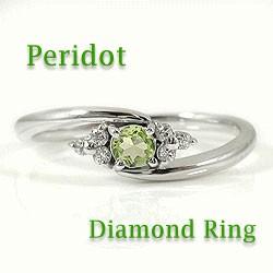 ペリドットリング ダイヤモンド ピンキーリング ...