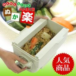 送料無料【ぬか楽】漬物 容器、漬物 つけもの、ぬ...