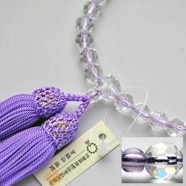 京都数珠製造卸組合・女性用数珠・京カット・紫雲...