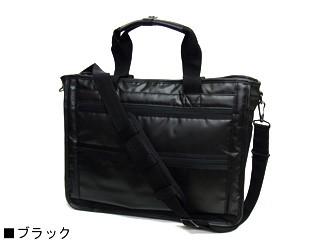 ★PORTER ポーター 吉田カバン DEVICE デバイス 2...
