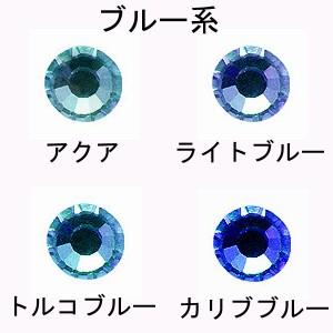 高品質ガラスストーン[ブルー]