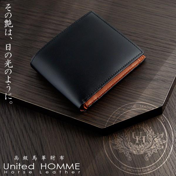極上モデルUnited HOMME☆最上級ホースレザ