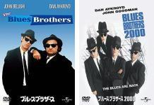 【送料無料】 ブルース・ブラザース(1980)+(2...