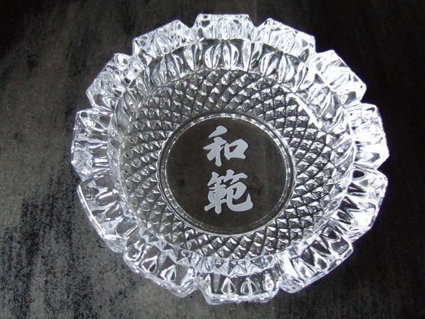 ★オリジナル灰皿(大)♪<名前・文字>プレゼン...