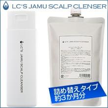 【大容量3カ月分の詰め替え】ジャムウスカルプ600...