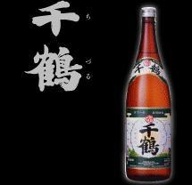千鶴◆2005年全日本国際酒類振興会コンクール焼酎...