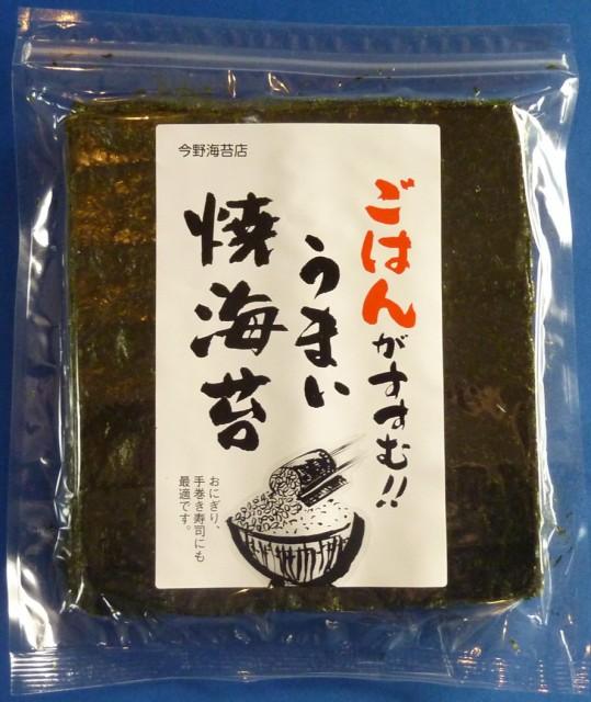 【送料無料】高級焼海苔 全形 30枚入 (ネコ...
