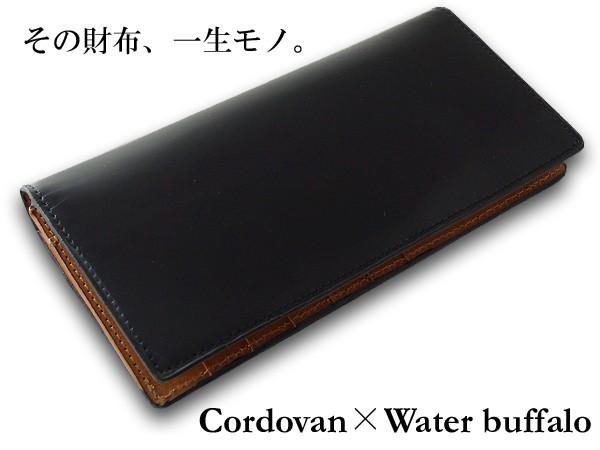 【送料無料】MOMO/コードバン(馬尻革)×バッフ...