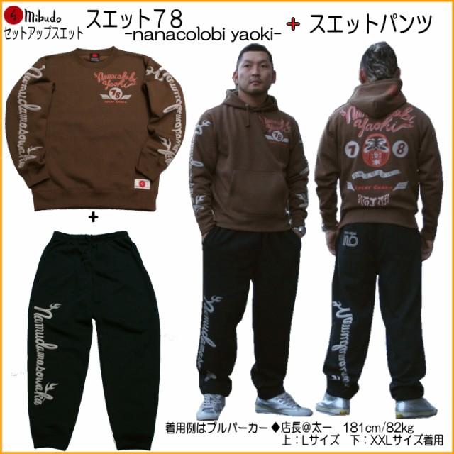 """セットアップスエット""""78""""-nanacolobi yaoki-..."""
