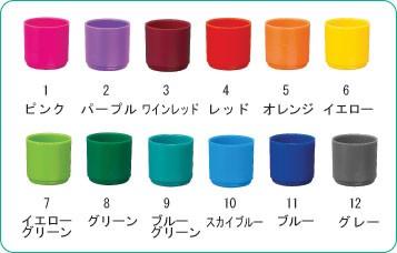 シャチハタネーム9着せ替えパーツ キャップ シ...