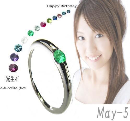 【対応】3号〜15号サイズ◆5月 誕生石★天