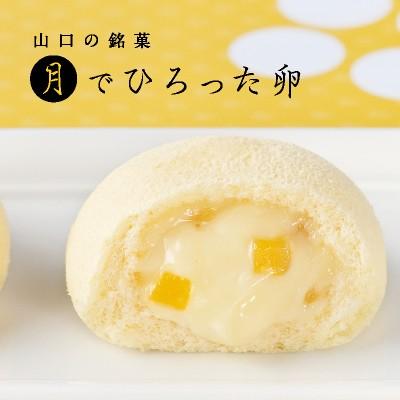 山口銘菓 月でひろった卵24個入(お中元/ギフト)...