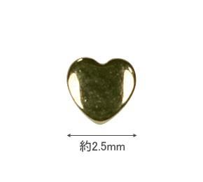 ピアドラ スタッズ ★メタルハート 2.5mm 50P Pie...