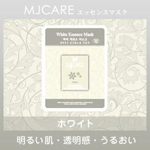 【メール便対応】人気韓国コスメ美容マスク☆ MJC...