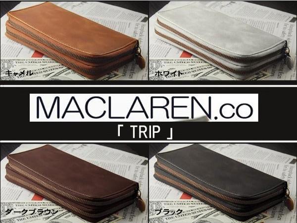 送料無料【MACLAREN.co/マクラーレン】新作『TRIP...