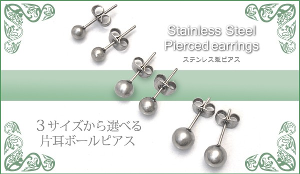 【ステンレスピアス シルバー】片耳用*3サイズ展...