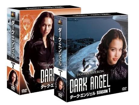 【送料無料】 ダーク・エンジェル(Dark Angel)...