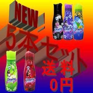 【送料無料】 メキシコダウニー 柔軟剤5種類セッ...