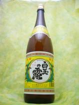 【魔王を造る白玉醸造の定番酒】白玉の露 1.8L