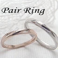 結婚指輪 ペアリング 2本セット マリッジリング ...
