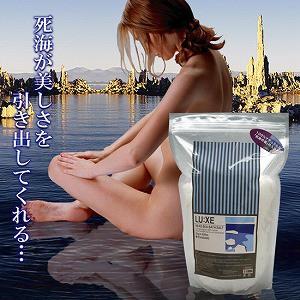 【4,200円で送料無料】エステ業務用、浴用化粧品...