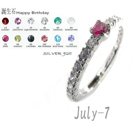 【日本製】7月 誕生石★天然石ルビーsilver925★...