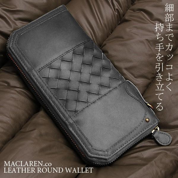送料無料【MACLAREN.co/マクラーレン】ウォッシュ...