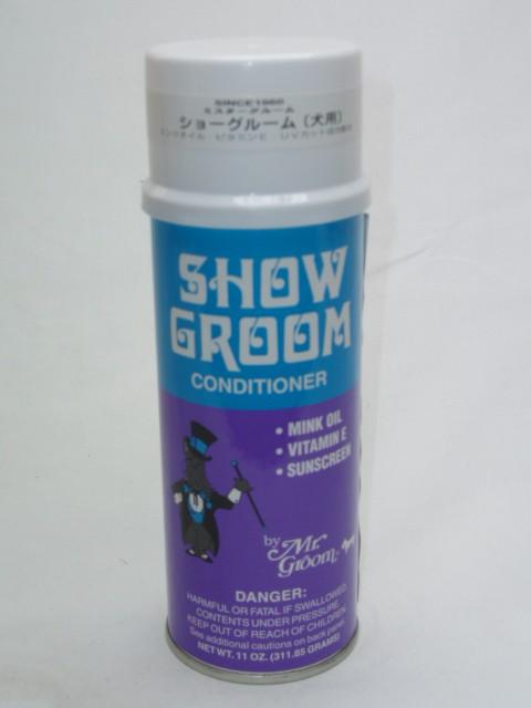 Mr groom ショーグルーム 331g