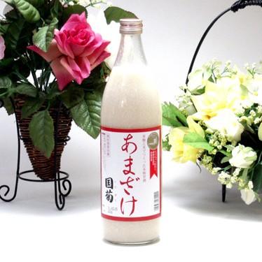 【モンドセレクション・金賞受賞】篠崎 国菊甘酒...