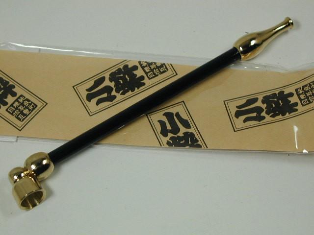 日本製きせる 小粋 こいき煙管 キセル/ブラック...