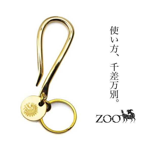 ZOO☆ペリカンフック 多機能 キーリング☆大きい...