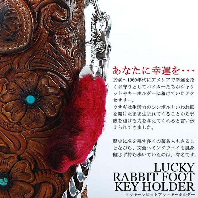 777円即決◇幸運を招くお守り◇ラッキーラビット...