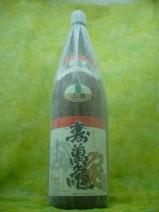 千葉県鴨川の地酒 寿萬亀 上撰1.8L