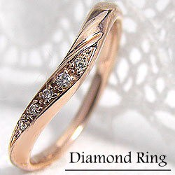 ダイヤモンドリング Vライン 指輪 ピンキーリング...