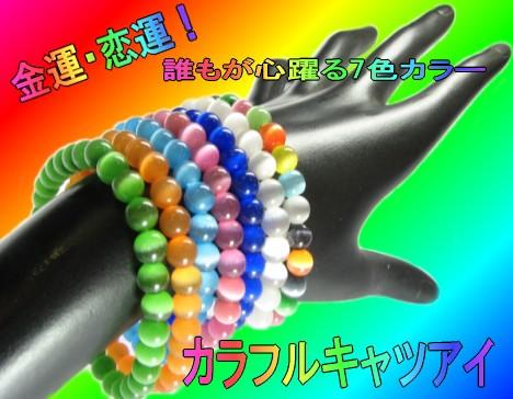 【送料無料・お試しセール】金運・恋運★誰もが心...