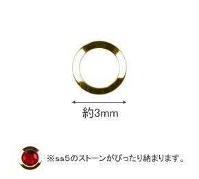 ピアドラ スタッズ ★メタル中抜き(ラウンド)SS...