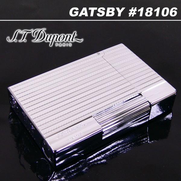 デュポンライター18106■ギャツビー 【dupont/喫...