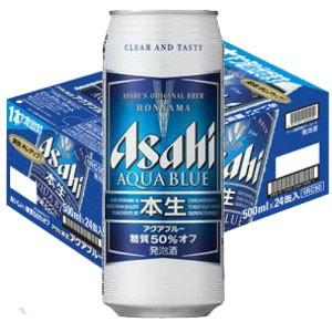 アサヒ 本生アクアブルー500ml 24缶入り(1ケース)...