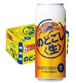 キリン のどごし<生>500ml 24缶入り(1ケース)【...