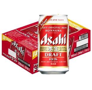 アサヒ 本生ドラフト350ml 24缶入り(1ケース)発泡...