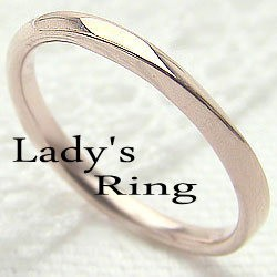 シンプルリング デザイン 10金 指輪 ピンキーリン...